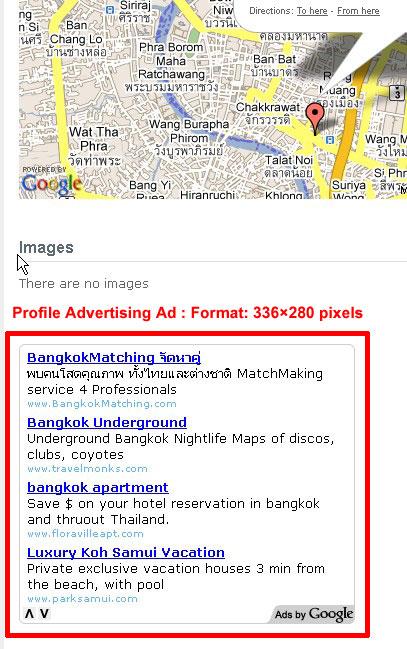 Profile Advertising Ad : 336x280 pixels
